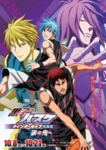 Kuroko no Basket Movie 2: Winter Cup
