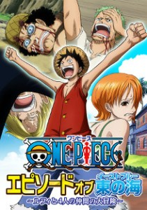 One Piece: Episode of East Blue