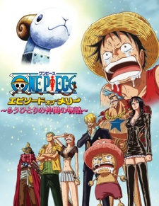 One Piece: Episode of Merry
