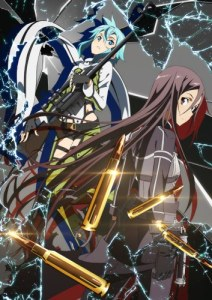 Sword Art Online II Episode 14.5