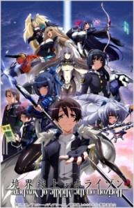 Kyoukai Senjou no Horizon XXI-PV