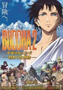 Buddha 2: The Endless Journey
