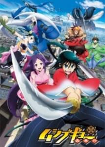 Mushibugyou OVA