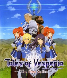Tales of Vesperia: The First Strike