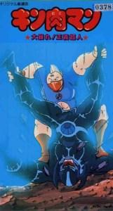 Kinnikuman: Ooabare! Seigi Choujin