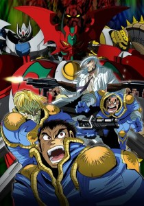 Getter Robo Arc (Dub)