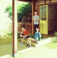 Touhokutou, Juunana no Sora