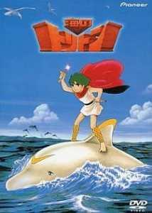 Umi no Triton (1972)