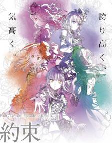 BanG Dream! Movie: Episode of Roselia – I: Yakusoku