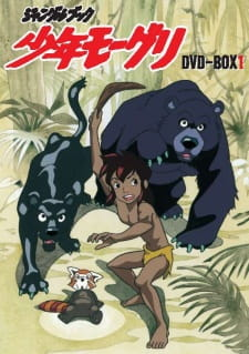 Watch the jungle book free online megavideo