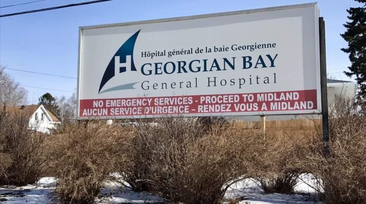 L'Hôpital général de la Baie georgienne à Penetanguishene