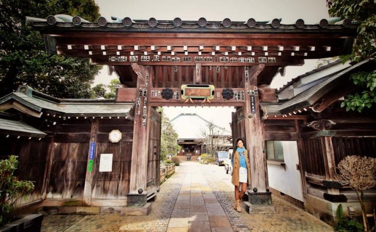 Templu japonez la intrarea in Warehouse District