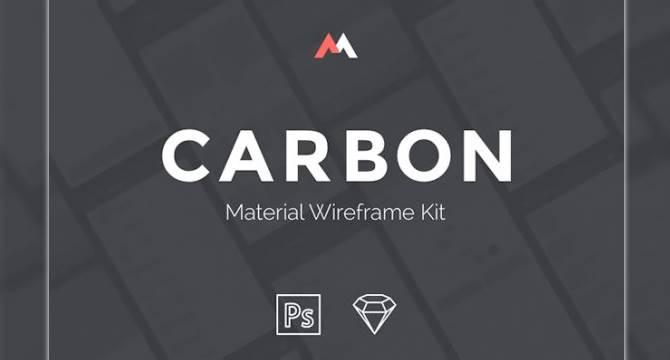 carbon-kit-de-ui-en-material-design-para-apps-de-ecommerce