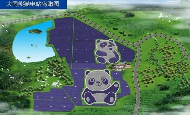 Imagen de PANDA GREEN ENERGY GROUP