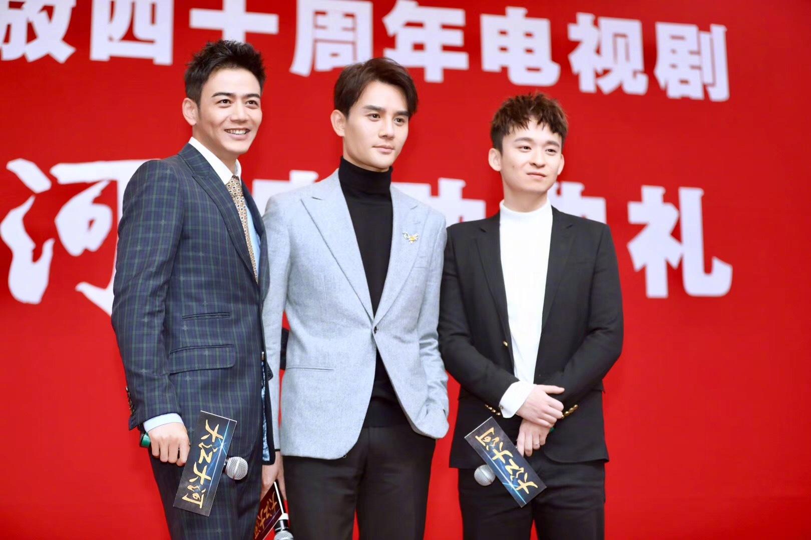 Zijian wang celebrity