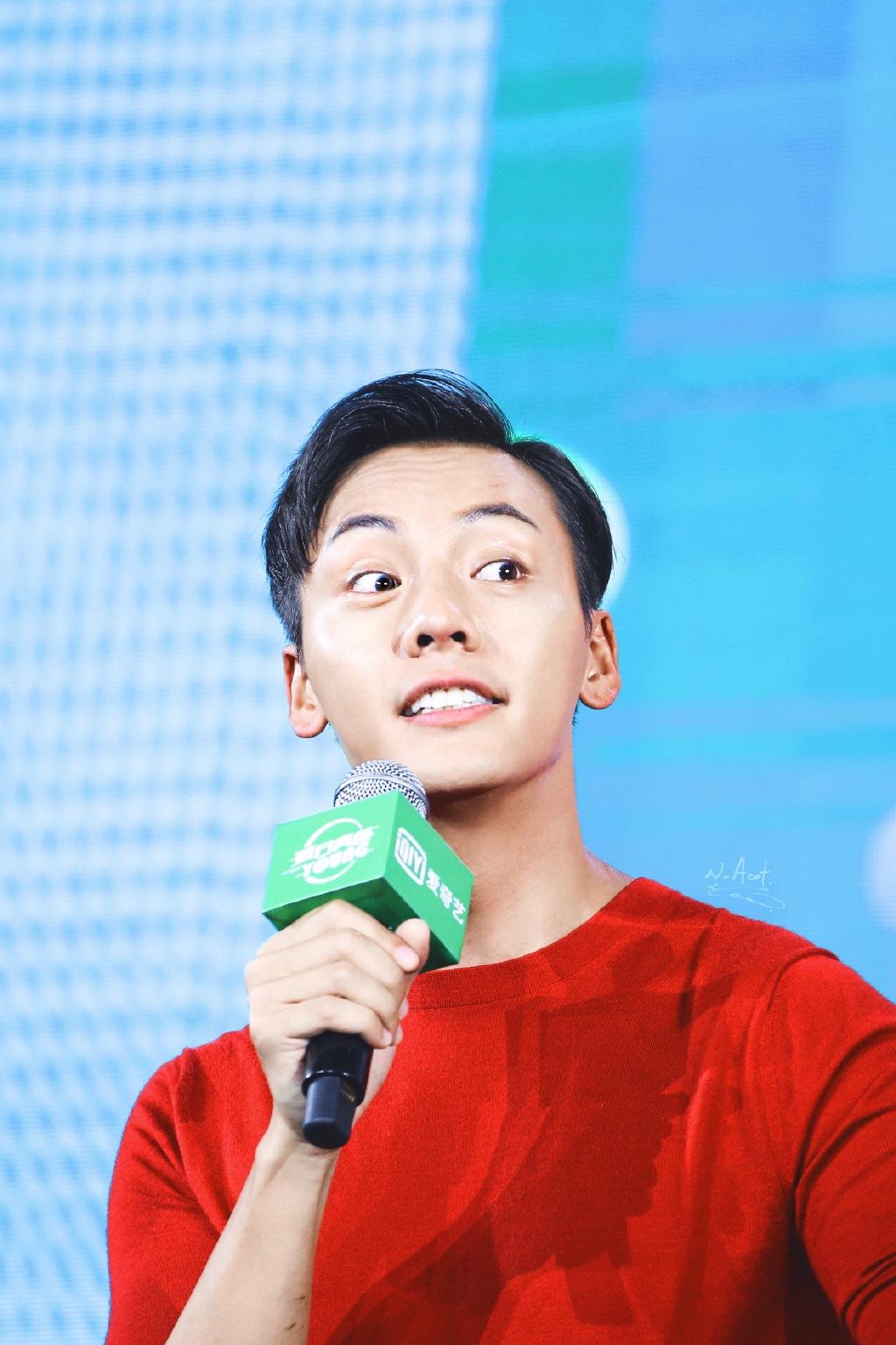 William Chan IQIYI Fan Meeting