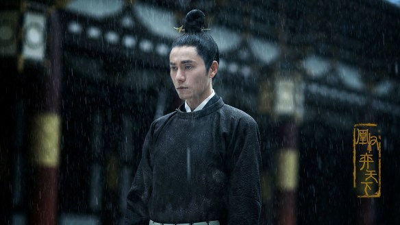 An introduction to the characters in The Rise of Phoenixes | Cfensi