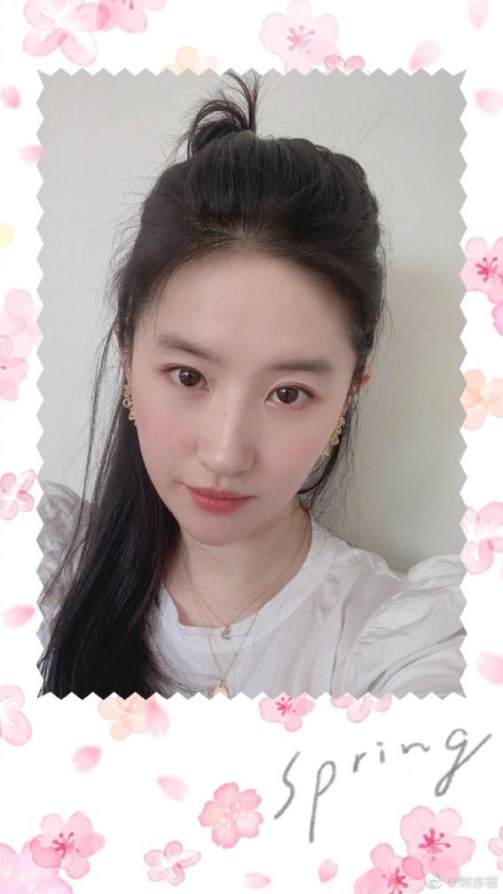 c260f7ably1ge4w06qkmoj20u01hce81 Song Seonghun 'accidentally' likes ex-girlfriend Liu Yifei's recent set of selfies