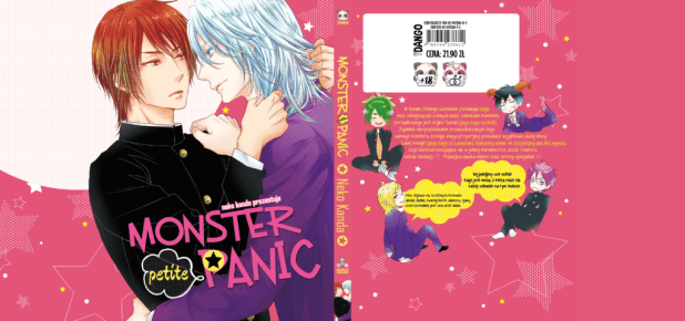 Cover of Monster Petite Panic
