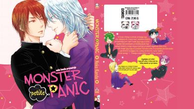 Photo of Monster Petite Panic – Okładka