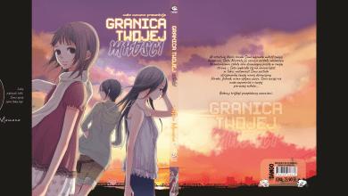 Photo of Granica twojej miłości – Okładka i dodatki