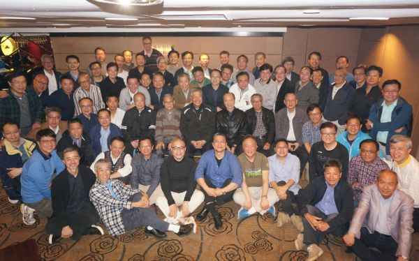 Class of '78 - 40th Anniversary Reunion
