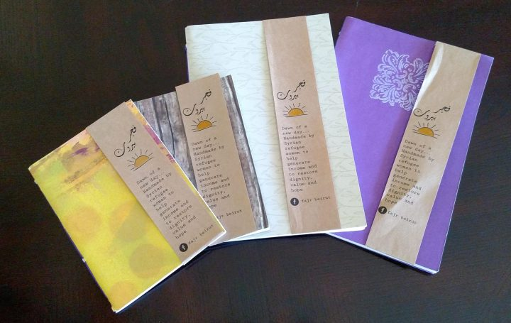 Fajr Beirut Notebooks