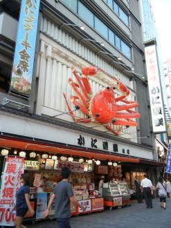 One of the famous crab stores.