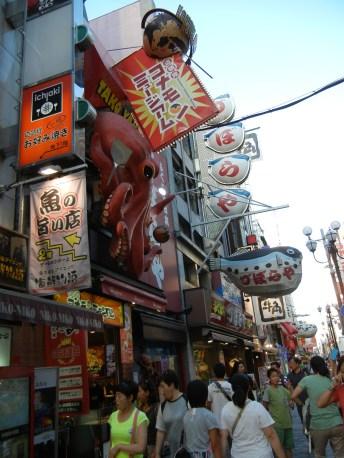 One of the many takoyaki and blowfish shops.