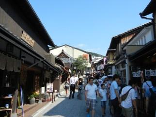 Higayashi-ku's famous paved streets