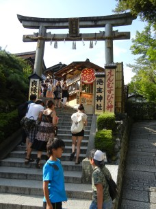 Entrance to to the Jishu-jinja