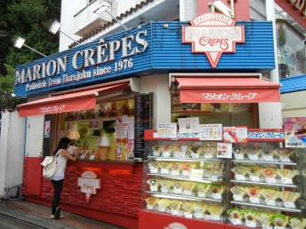 Cannot leave Harajuku without a famous crepe