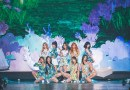 (x)clusive!: TWICE's a charm at their Fantasy Park in Singapore