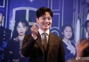 (x)clusive!: Hotel Del Luna Star Tour Media Conference with Yeo Jin Goo