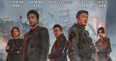 Ashfall Main Poster