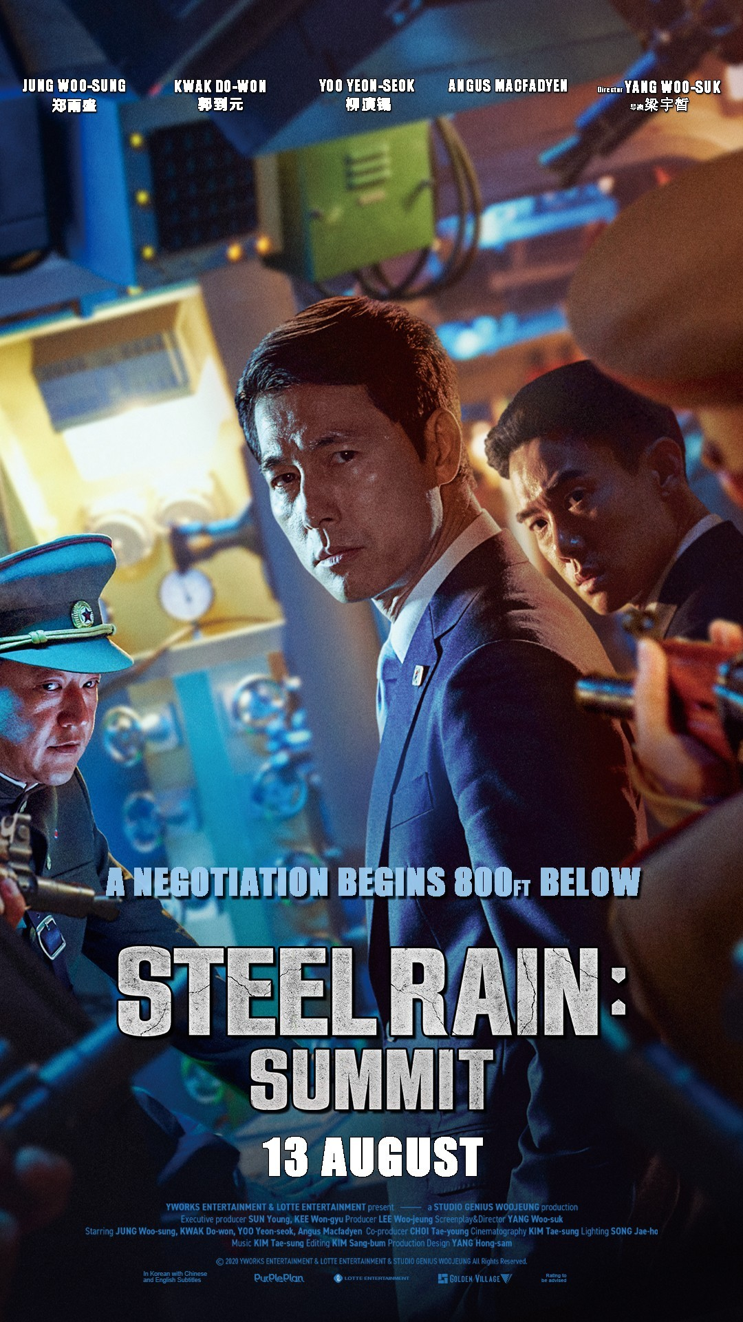 WIN! Movie Passes to Steel Rain: Summit