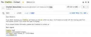 chatsim_mail1
