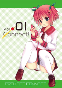 connect_vol01