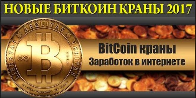 cik daudz naudas jūs varat nopelnīt bitcoin baseinā slinks binārs variants signalizē par sūdzībām kriptogrāfijas ieguldījumu konts