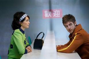 """LEGION -- """"Chapter 1"""" (Airs Wednesday, February 8, 10:00 pm/ep) -- Pictured: (l-r) Katie Aselton as Amy, Dan Stevens as David Haller. CR: Chris Large/FX"""