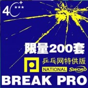 Break Pro nation
