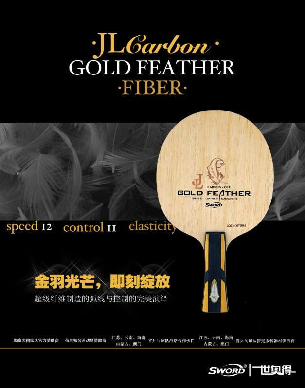 Gold Feather