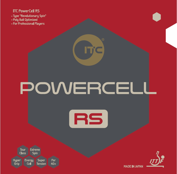 powercell_RS_F_1200_shop1_155448