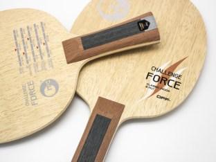 900ITC Challenge Force E33_shop1_093946