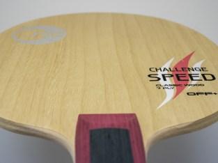 900ITC Challenge Speed C73_shop1_094805