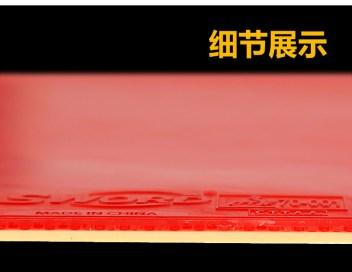 套胶-突破_06