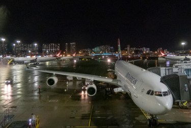 South African Airways (南アフリカ航空) SA287 (香港 → ヨハネスブルグ) ビジネスクラス搭乗記