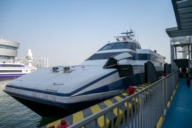 高速船 Chu Kong Passenger Transport (深セン蛇口 → HKIA香港国際空港) 乗船記
