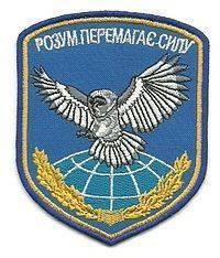 Информационная война Украины против Беларуси: Часть 1 – украинские подразделения на белорусском направлении