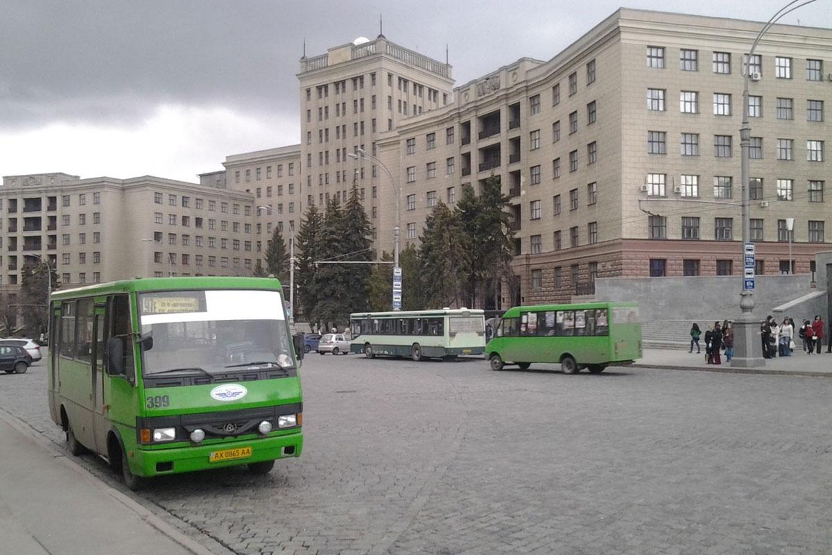 З 22 жовтня у Харкові подорожчав проїзд в маршрутних автобусах